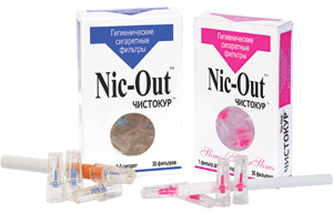 http://www.nic-out.ru/files/images/2packs.jpg